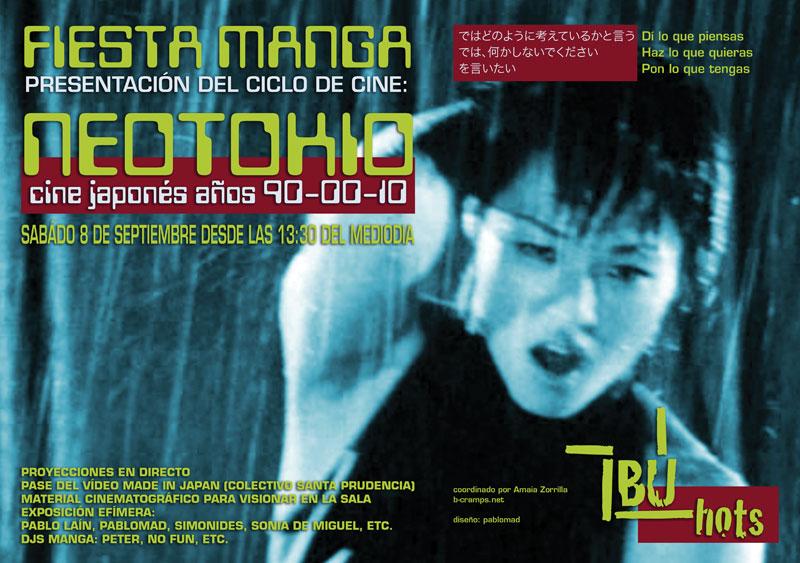 cartel fiesta manga